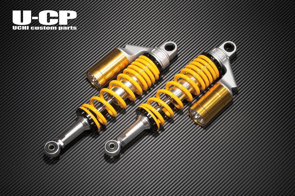 ZRX1200 DAEG(ダエグ) リアサスペンション(イエロー/ゴールド) U-CP(ユーシーピー)