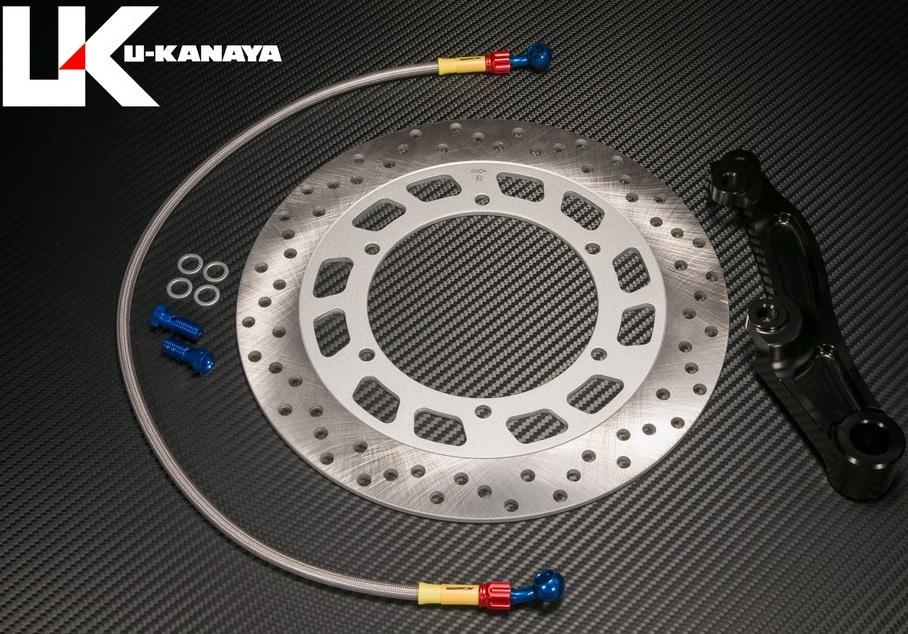 【送料無料】 V-MAX1200 リアキャリパーサポートキット(ブラック) U-KANAYA