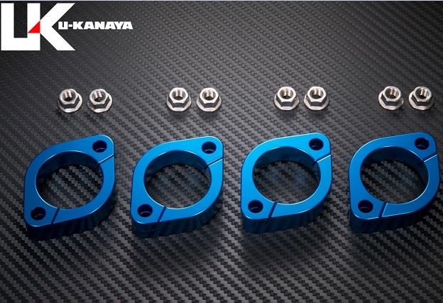 Z400GP アルミ削り出しエキゾーストフランジ ブルー U-KANAYA