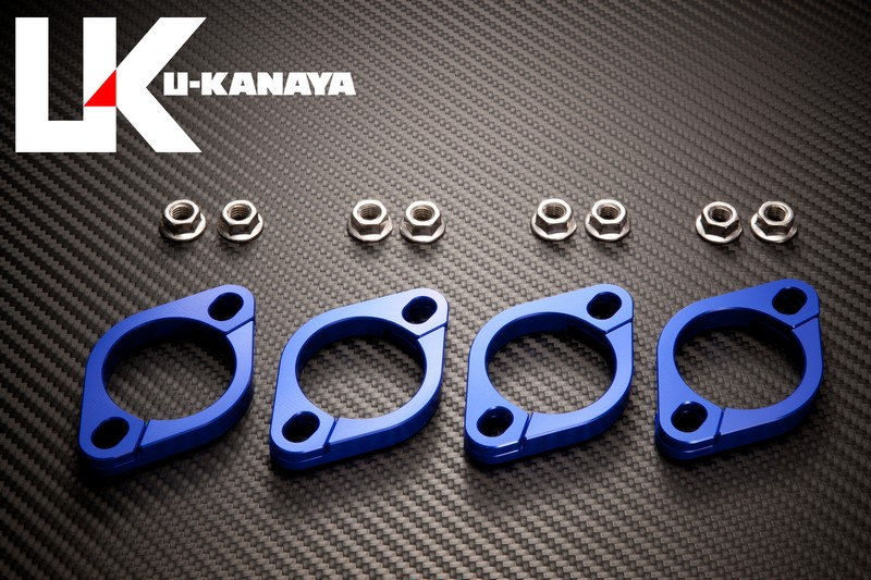 ZRX1100・ZRX1200 アルミ削り出しエキゾーストフランジ ブルー U-KANAYA