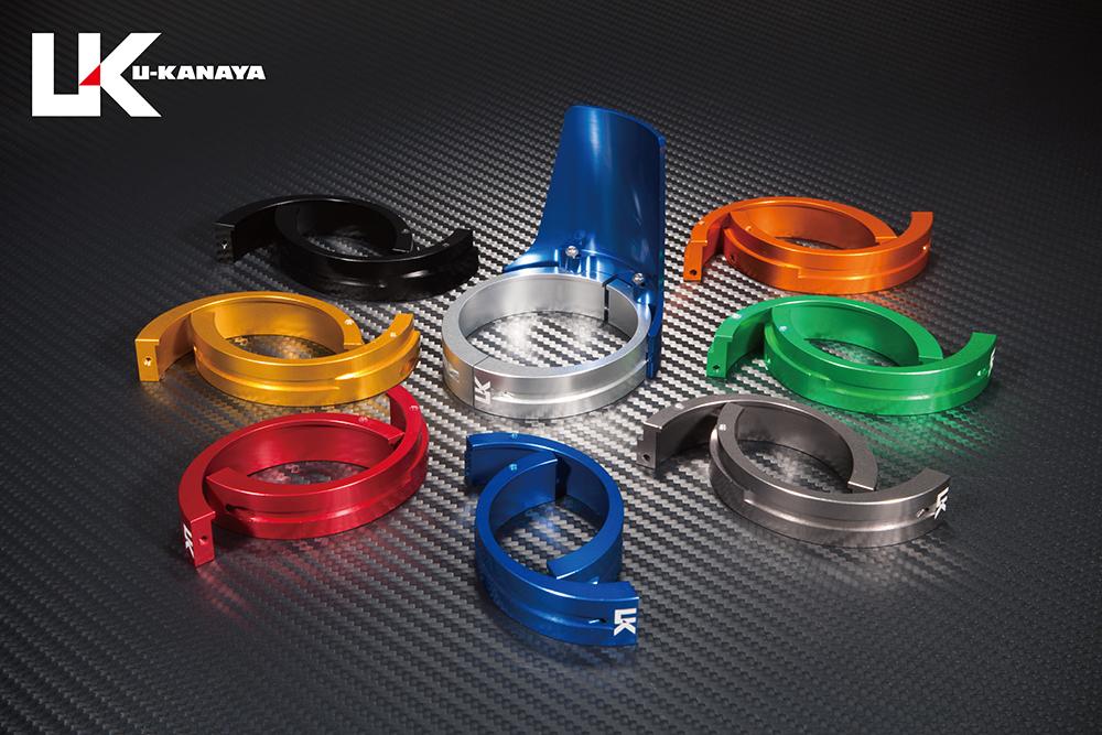 ZRX1100/2 アルミビレットフロントフォークガード (ブルー) U-KANAYA