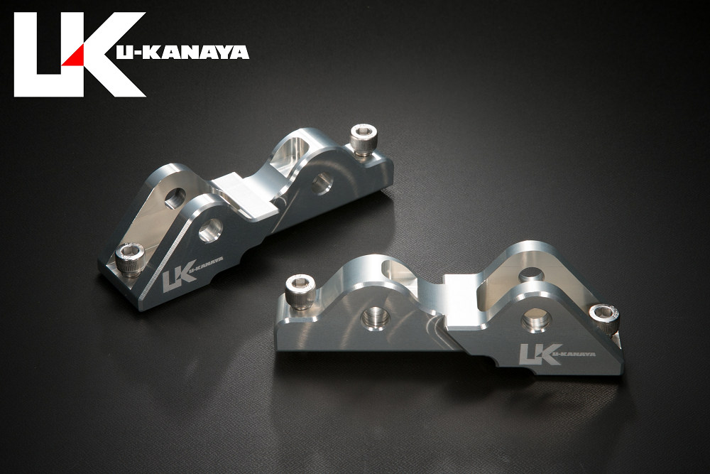 アルミ削り出しローダウンリンクキット(シルバー) U-KANAYA ZRX1200 DAEG(ダエグ)