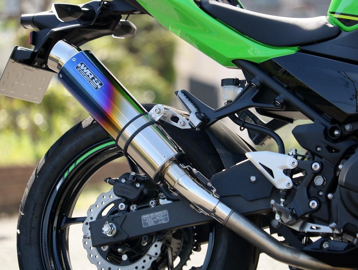 ラウンドタイプスリップオンマフラー ステンレス/焼き色チタンサイレンサー WR'S(ダブルアールズ) Ninja400(ニンジャ)18年