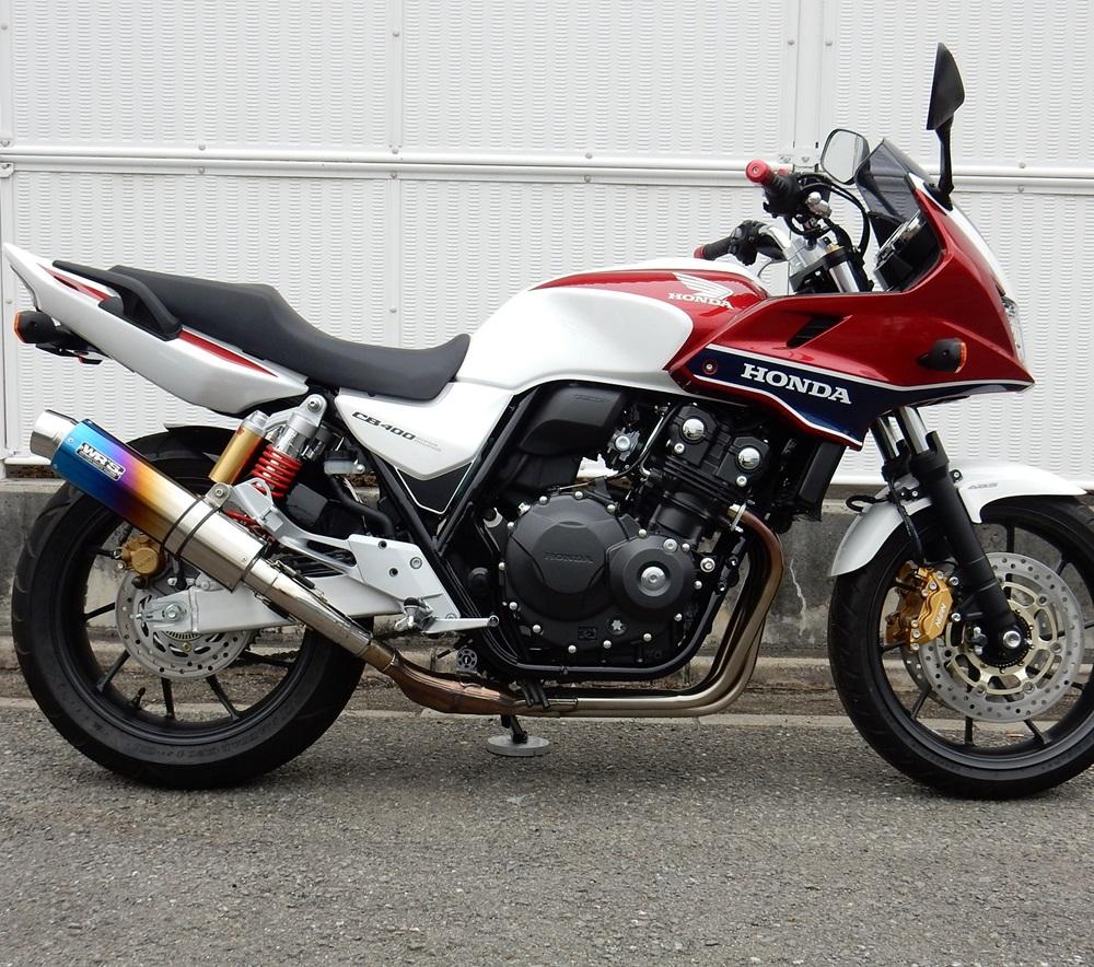 CB400SF・SB(EBL-NC42) ステンレスラウンドリアエキゾーストマフラー 焼き色チタン WR'S(ダブルアールズ)