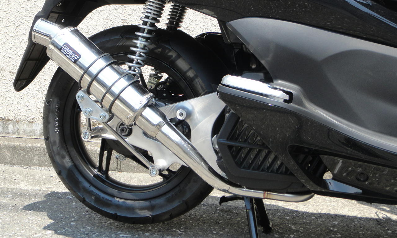PCX125 eSPエンジン車(JF28・JF56) コイル・コーン・パイプ WJ-S ステンレスポリッシュ 政府認証 ウインドジャマーズ