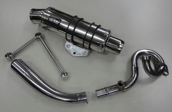 BWS125 A/Fセンサー付(台湾5期以降) コイル・コーン・パイプ WJ-R ステンレスポリッシュ ウインドジャマーズ