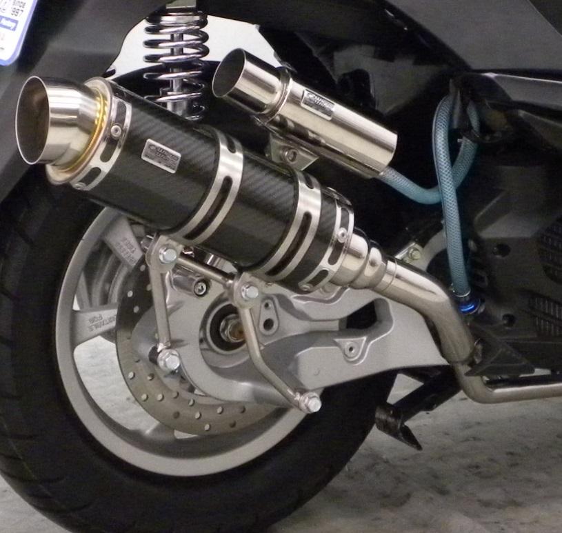 トリシティ125(TRICITY125)SE82J ロイヤルマフラー スポーツタイプ ブラックカーボン仕様 ウイルズウィン(WirusWin)