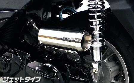 トリシティ125(TRICITY125)SE82J サイレンサー型 エアクリーナーキット ジェットタイプ ウイルズウィン(WirusWin)