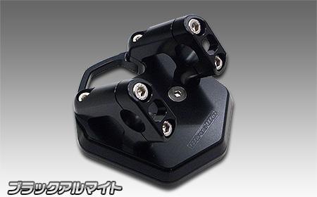 SMAX(SG271) ハンドルポスト ブラックアルマイト ウイルズウィン(WirusWin)