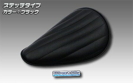 カブ50(CUB)JBH-AA04 ロングノーズソロシートキット ステッチタイプ ブラック ウイルズウィン(WirusWin)