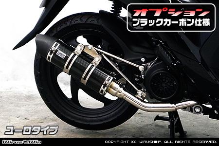 Dio110(ディオ110)JF58 ロイヤルマフラー ユーロタイプ ブラックカーボン仕様 ウイルズウィン(WirusWin)