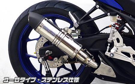 YZF-R25(JBK-RG10J) スリップオンマフラー ユーロタイプ ステンレス(ヒートガード-ブラック仕上) ウイルズウィン(WirusWin)