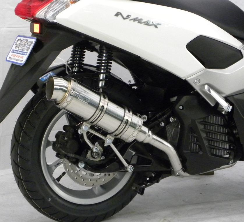 NMAX(エヌマックス)2BJ-SED6J・EBJ-SE86J ロイヤルマフラー スポーツタイプ ステンレス ウイルズウィン(WirusWin)