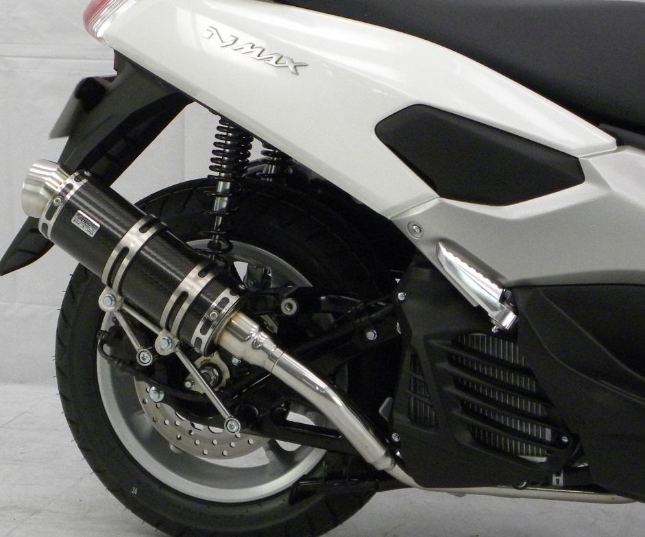 NMAX(エヌマックス)2BJ-SED6J・EBJ-SE86J ロイヤルマフラー スポーツタイプ ブラックカーボン仕様 ウイルズウィン(WirusWin)