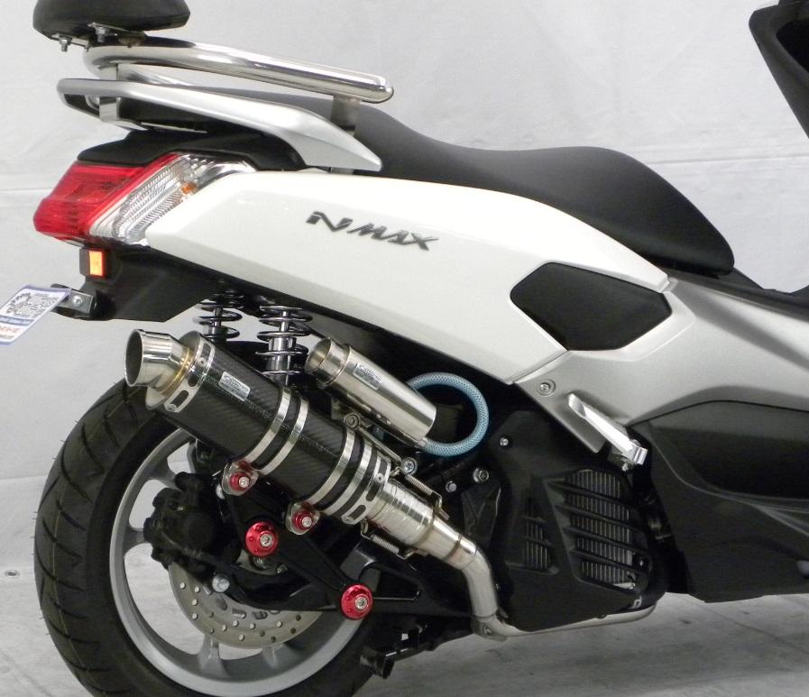 NMAX(2BJ-SED6J・EBJ-SE86J) アニバーサリーマフラー スポーツタイプ ブラックカーボン ビレットステー/シルバー ボルトキャップ/レッド ウイルズウィン(WirusWin)