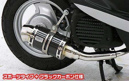 ファットボンバーマフラー ブラックカーボン仕様 スポーツタイプ ウイルズウィン(WirusWin) ジョグ(SA36J)/ジョグZR(SA39J)