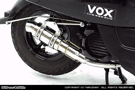 ハイパフォーマンスマフラー ステンレス ウイルズウィン(WirusWin) ボックス(VOX)SA31J