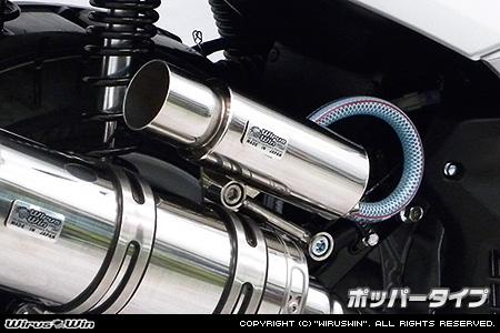 ブリーザーキャッチタンク ポッパータイプ ウイルズウィン(WirusWin) NMAX155(エヌマックス155)2BK-SG50J