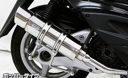 ロイヤルマフラー ポッパータイプ ロイヤルマフラー ステンレス ウイルズウィン(WirusWin) ステンレス シグナスX(2型)SE44J(28S), ドライブマーケット:ff321390 --- odigitria-palekh.ru