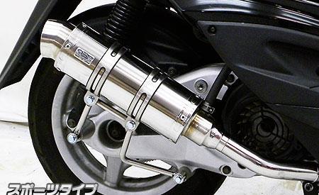ロイヤルマフラー スポーツタイプ ステンレス ウイルズウィン(WirusWin) シグナスX(2型)台湾仕様 O2センサー装着車