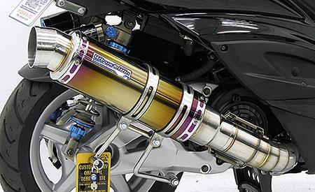 プレミアムマフラー チタン仕様 ウイルズウィン(WirusWin) シグナスX(2型)台湾仕様 O2センサー装着車