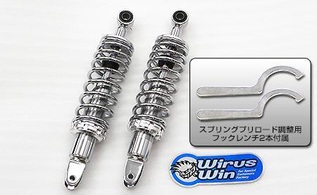 セミローダウンリアショック ウイルズウィン(WirusWin) KYMCO RACING125Fi