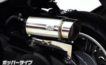 サイレンサー型エアクリーナーキット ポッパータイプ ウイルズウィン(WirusWin) マジェスティS(2BK-SG52J)