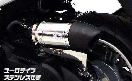 サイレンサー型エアクリーナーキット ユーロタイプ ステンレス仕様 ウイルズウィン(WirusWin) マジェスティS(2BK-SG52J)