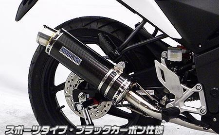 ダイナミックマフラー フルエキゾースト スポーツタイプ ブラックカーボン ウイルズウィン(WirusWin) CBR125R(EBJ-JC50)