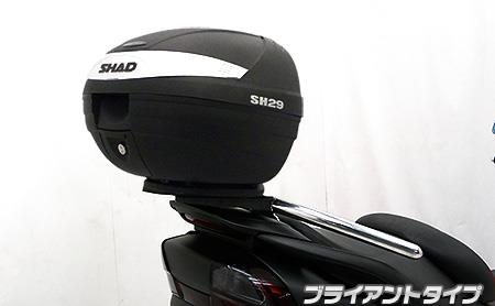 SHAD製リアボックス付 タンデムバー ブライアントタイプ ウイルズウィン(WirusWin) スカイウェイブ(CJ43)