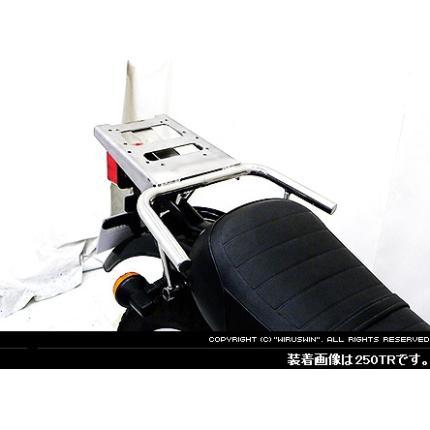 FTR223 リアボックス用ベースブラケット付タンデムバー ウイルズウィン(WirusWin)