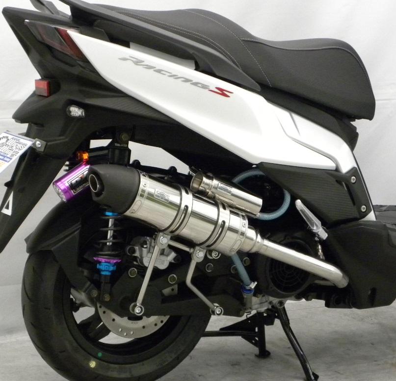 日本限定 KYMCO 125(16年) RACING S 125(16年) ロイヤルマフラーユーロタイプ S ステンレス RACING ウイルズウィン(WirusWin), 尾花沢市:4315da13 --- toscanofood.it