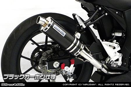 レーシングマフラー(ストリートバージョン)ブラックカーボン仕様 ウイルズウィン(WirusWin) GSX-S125(2BJ-DL32B)