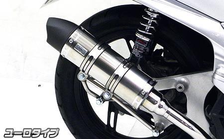 タイ ホンダ製Scoopy110i(スクーピー110i) ロイヤルマフラー ユーロタイプ ステンレス ウイルズウィン(WirusWin)