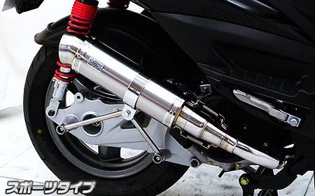 ショットマフラー スポーツタイプ ウイルズウィン(WirusWin) KYMCO RACING125Fi
