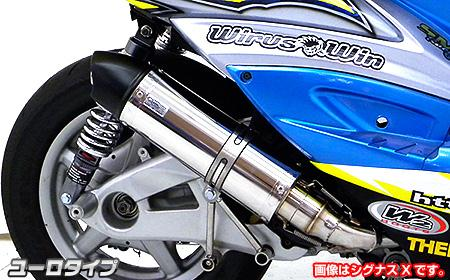 ショットマフラー ユーロタイプ ステンレス仕様 ウイルズウィン(WirusWin) KYMCO RACING125Fi