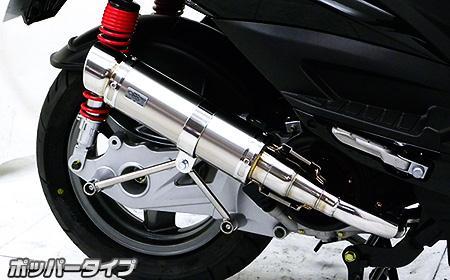 ショットマフラー ポッパータイプ ウイルズウィン(WirusWin) KYMCO RACING150Fi