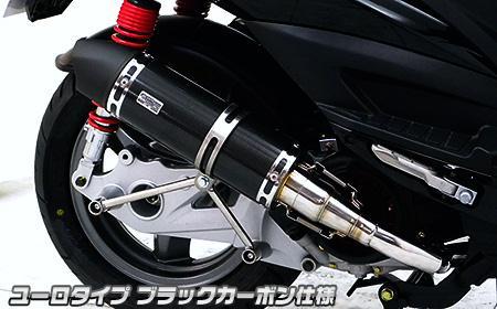 ショットマフラー ユーロタイプ ブラックカーボン仕様 ウイルズウィン(WirusWin) KYMCO RACING150Fi