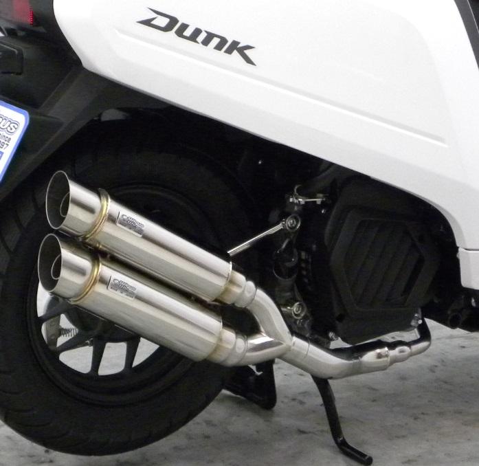 ダンク(Dunk)AF74 アトミックツインマフラーポッパータイプ ウイルズウィン(WirusWin)