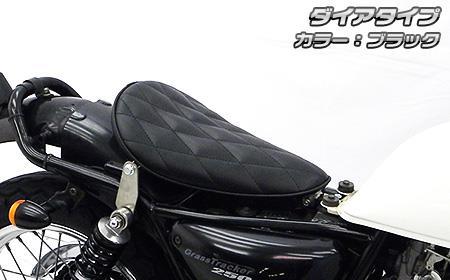 ST250 ロングノーズソロシートキット ダイアタイプ ブラック ウイルズウィン(WirusWin)