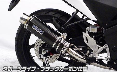 CBR125R(EBJ-JC50) ダイナミックマフラー スポーツタイプ ブラックカーボン(フルエキゾースト) ウイルズウィン(WirusWin)