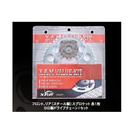 【送料無料】 ドライブキット(バリューキット) チェーン:シルバー XAM(ザム) ホーネット900(HORNET)(02~05年) (逆車)