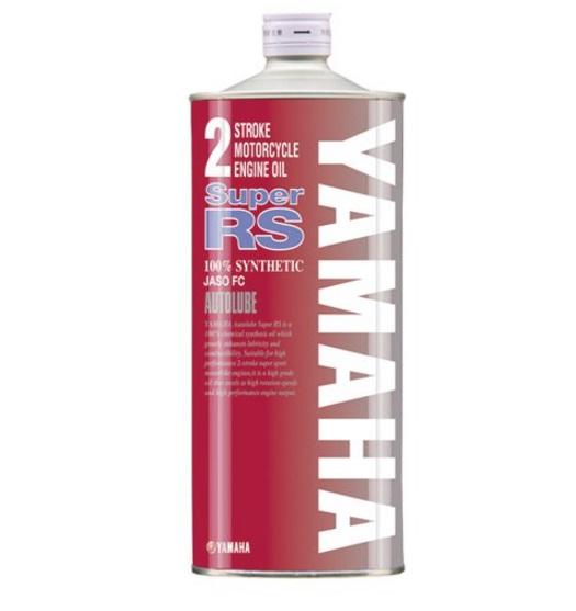在庫有り あす楽対象 豊富な品 オートルーブスーパーRS 化学合成 1L YAMAHA 激安卸販売新品 ワイズギア リットル ヤマハ