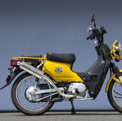 クロスカブ(CROSSCUB)JA10 ステンレスアップオーバルマフラー チタン 政府認証 YAMAMOTO(ヤマモトレーシング)