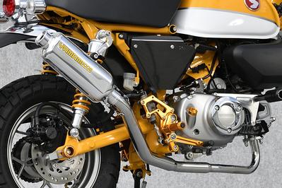 ステンレスxアルミプレス ダウンタイプ フルエキ マスラー YAMAMOTO RACING(ヤマモトレーシング) モンキー125(MONKEY125)