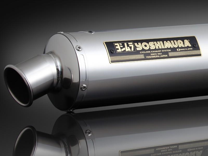 CB400SF・SB(99~06年) スリップオンマフラーサイクロン SS (ステンレスカバー) YOSHIMURA(ヨシムラ)