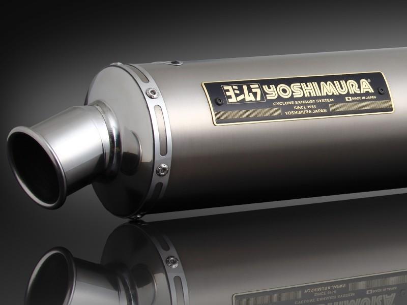 CB400SF・SB(99~06年) スリップオンマフラーサイクロン ST (チタンカバー) YOSHIMURA(ヨシムラ)
