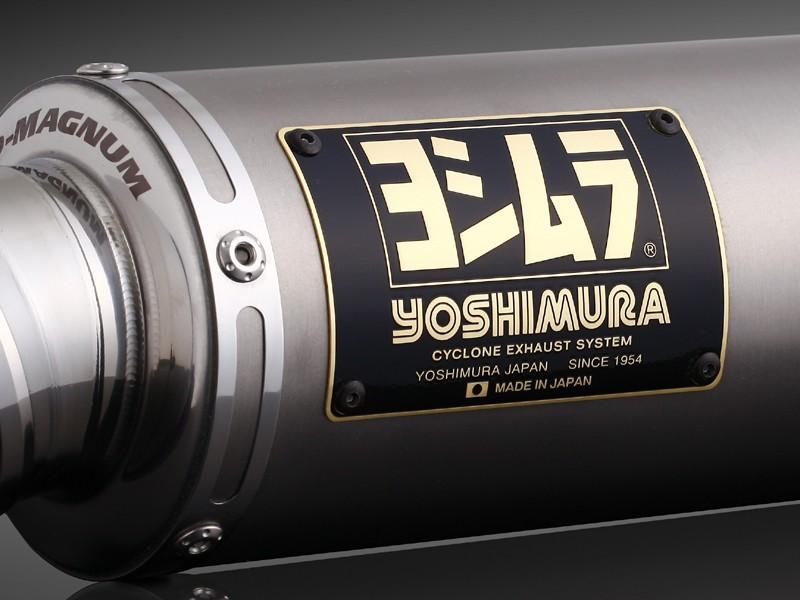 モンキー(MONKEY) 74~06年 機械曲レーシングチタンサイクロン GP-MAGNUM TT (チタンカバー) フルエキゾースト YOSHIMURA(ヨシムラ)