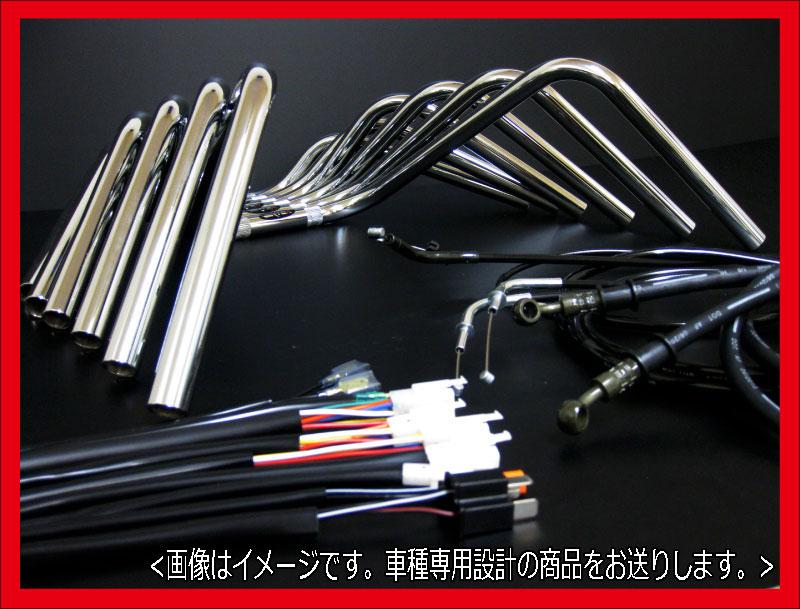 XJR400 アップハンドル 95-97 セミしぼりアップハンドル セット BK アップハン バーテックス XJR400 アップハンドル