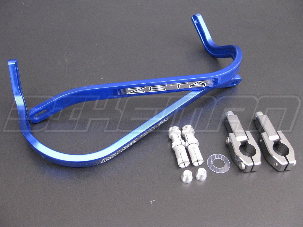 スーパーモタードやエンデューロのトップライダーが愛用する、ZETAのアルミニウムハンドガード!! ジータ【ZETA】ダートフリーク  アーマーハンドガード ベンド  ブルー